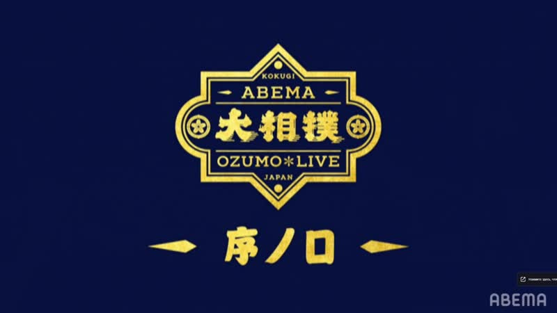 Aki 2020, Jonokuchi - Day 13