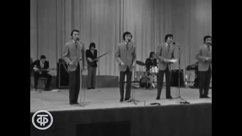 Вокальный ансамбль Ройял Найтс (Япония) - Каникулы любви (1975)