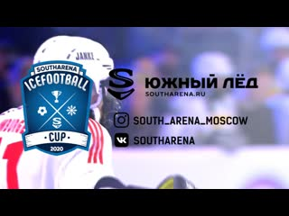 Southarena ice football cup
