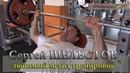 💪Качаем бицепс и грудь! PROкачка с TSP Сергей ШЕЛЕСТОВ показал свою объемно-силовую тренировку!