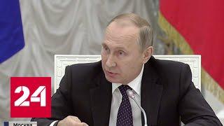 Наука или госслужба Путин решил что чиновники академики будут нужнее в РАН