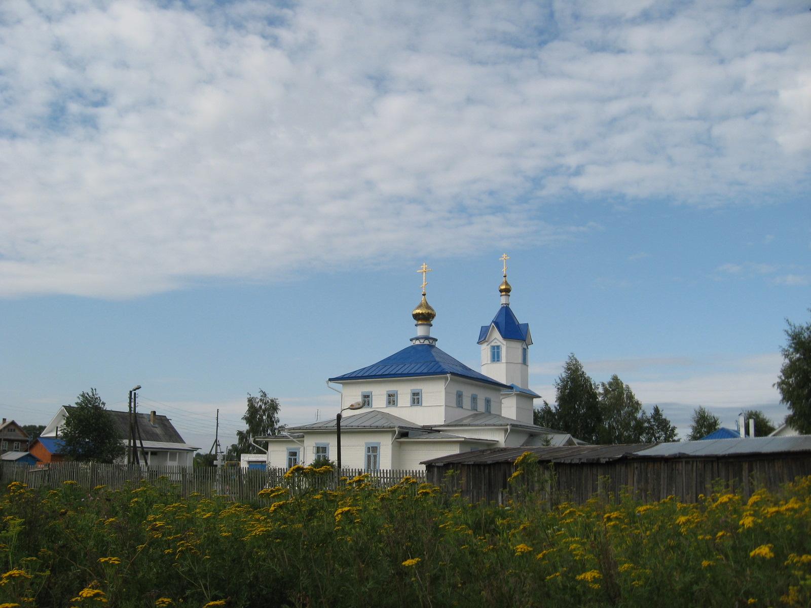 Храм, Сыга