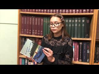 Буктрейлер по книге Елены Габовой «Не пускайте Рыжую на озер