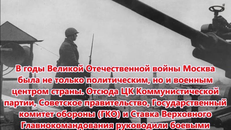 Фильм о Великой Отечественной Войне Барановой Миланы