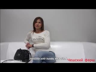 Czech: Czech Casting - Pavla (E2685) (porno,sex,full,xxx,couples,blowjob,tits,ass,pussy,teen)