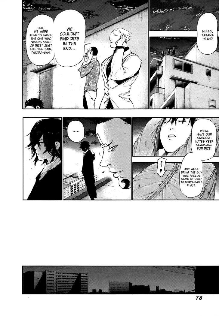 Tokyo Ghoul, Vol. 6 Chapter 52 Seize, image #13
