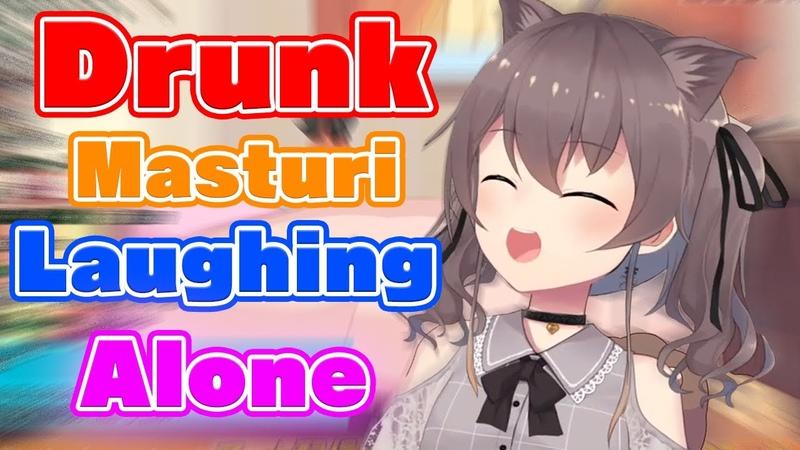 A drunk Natsuiro Matsuri laughs alone ENG SUB Hololive