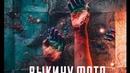 TL Zerkala aka Артём Лазарев ft Джиос ft Ami - Выкину фото (2018г)
