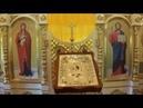 Молитва Божией Матери Троеручице на Белом Яре 11 07 2020г