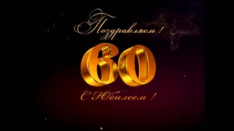 1988-1998