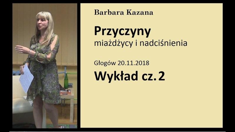 PRZYCZYNY MIAŻDŻYCY I NADCIŚNIENIA Wykład w Głogowie 20 11 2018 cz 2