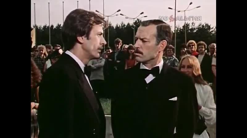 БОГАЧ И БЕДНЯК 3 СЕРИЯ 1982
