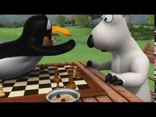 Bernard Bear - 127 - Chess