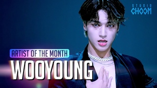 [Artist Of The Month] 'Bad' covered by ATEEZ WOOYOUNG(우영) | June 2021 (4K)
