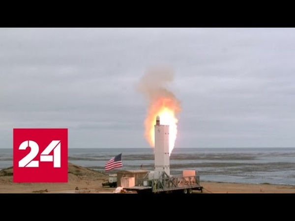 РФ и КНР созывают заседание Совета Безопасности ООН в связи с ракетными планами США Россия 24