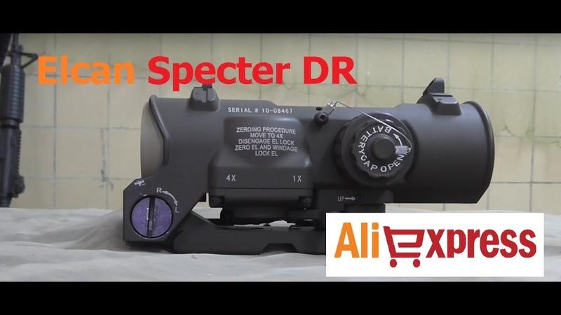 Elcan Specter от Loken c AliExpress!