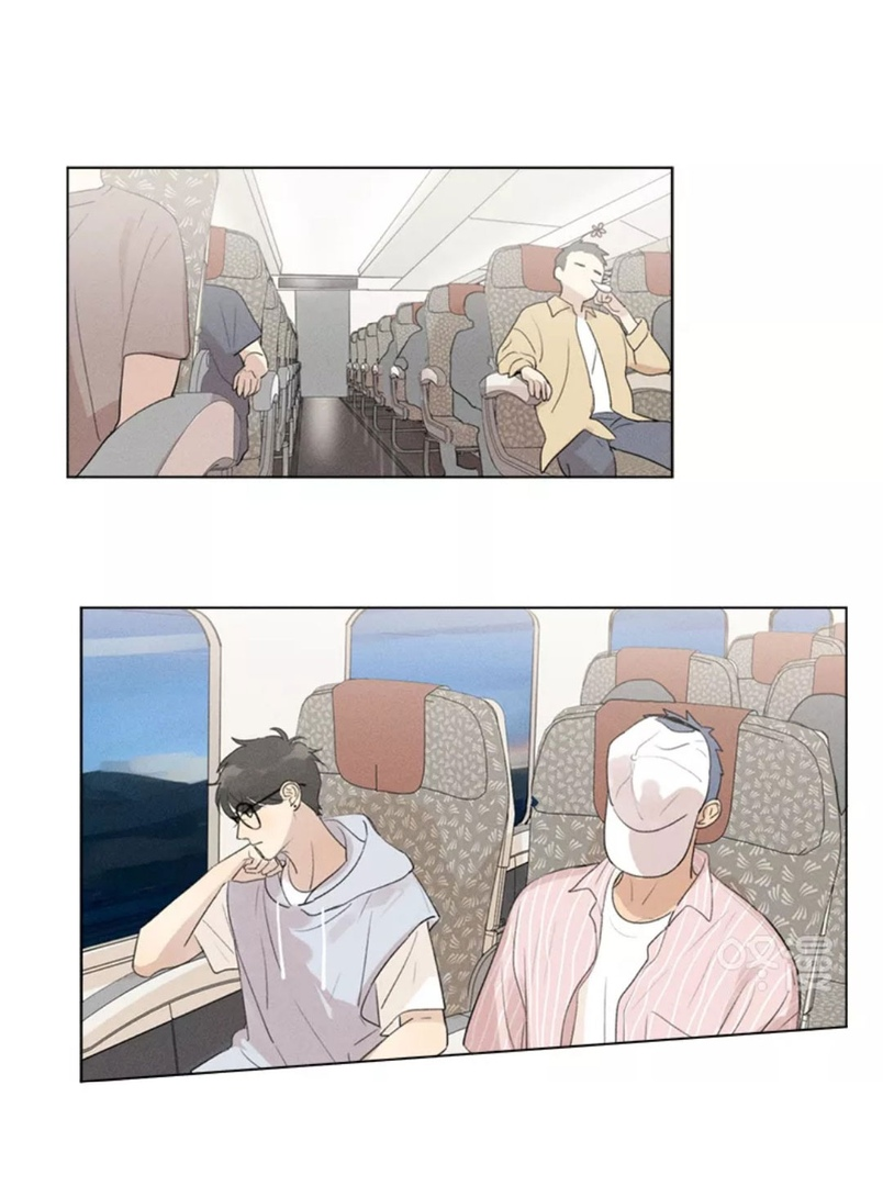Here U are, Chapter 129, image #2