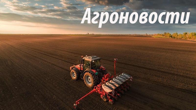 Соревнование механизаторов Kурсы по основам агрономии для пилотов