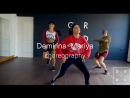 Drake - In My Feelings Choreography with Demkina Mariya