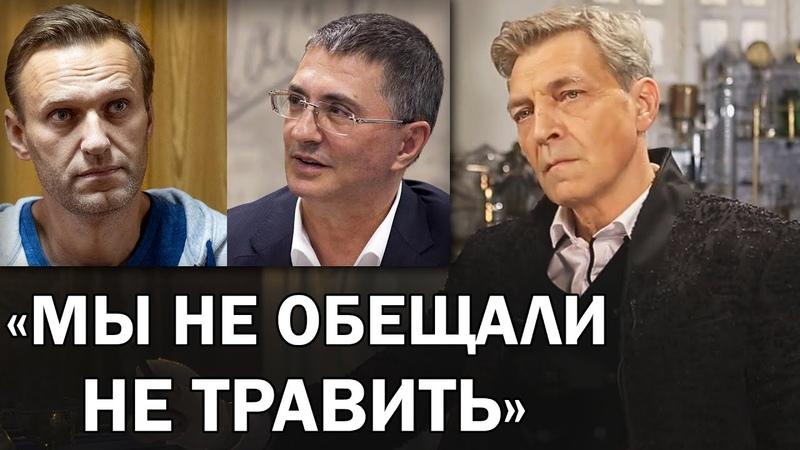 Смешная позиция Кремля в отравлении Навального Невзоровские среды