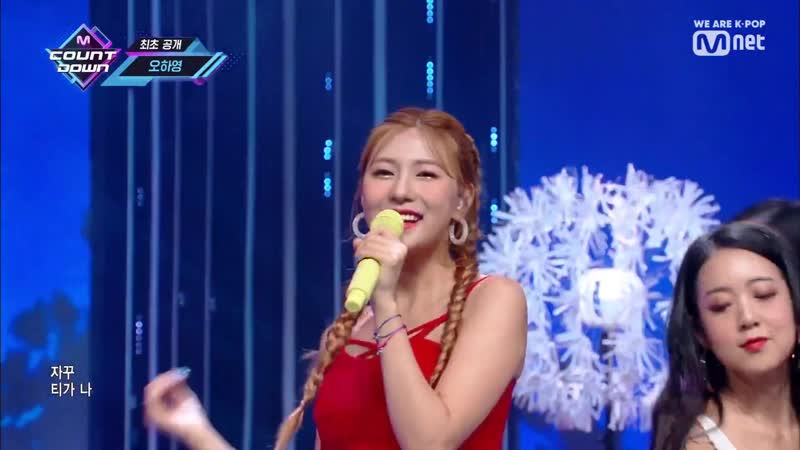 OH HAYOUNG – Don't Make Me Laugh [KPOP TV Show | M COUNTDOWN 22.08.2019 EP.631]